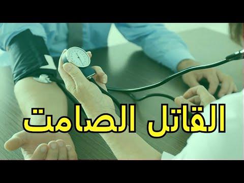 الوصايا السبع للسيطرة على ضغط الدم المرتفع