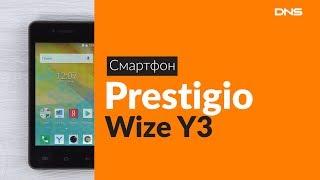 обзор на телефон Престижио wize Y3