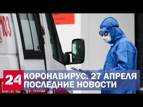 Коронавирус⚡ Россия обогнала Китай по числу заболевших COVID-19