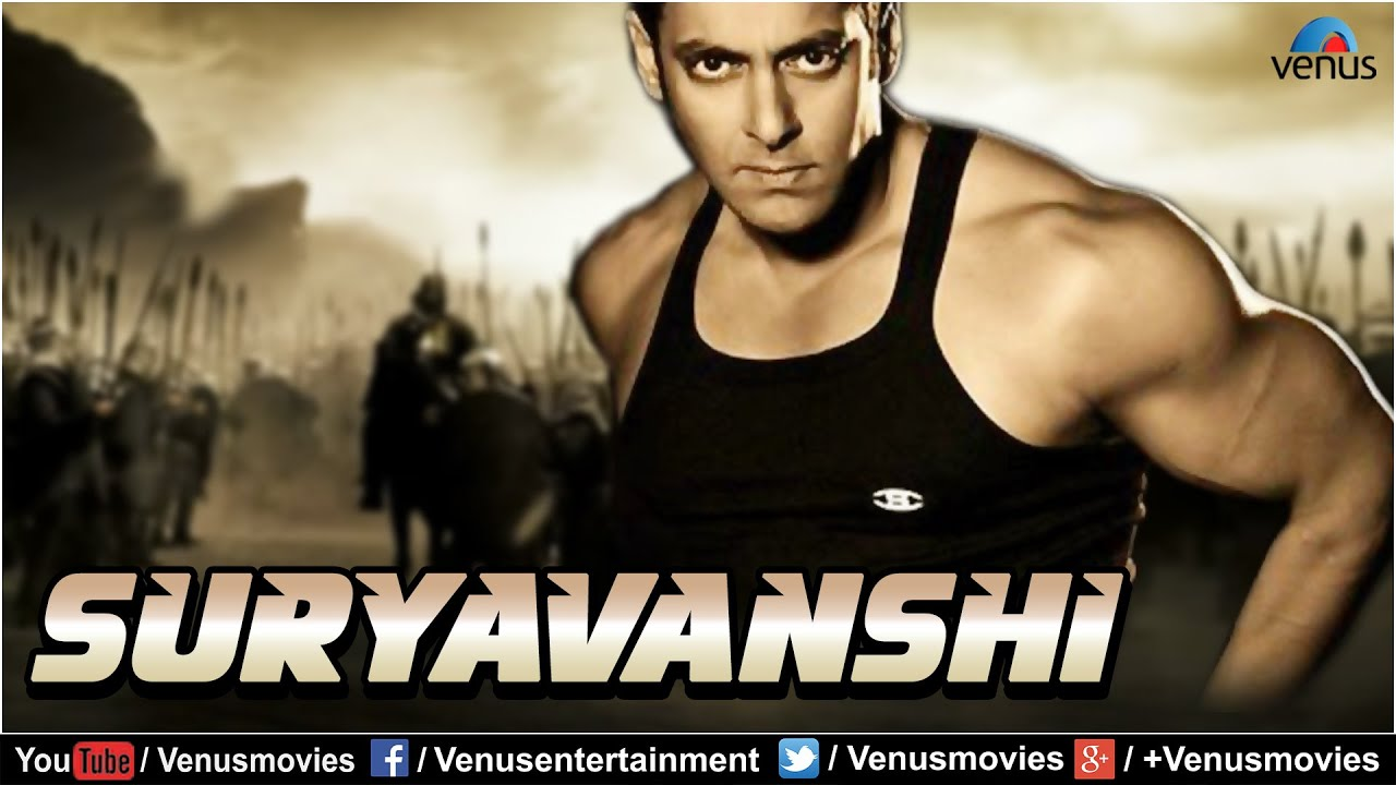 Download Suryavanshi | Full Hindi Movie | Salman Khan | Sheeba | Amrita Singh | Hindi Movies | Action Movies