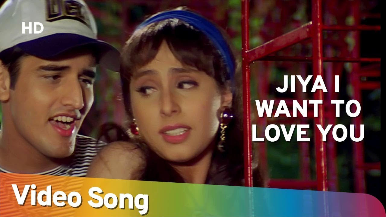 Jiya I Want To Love You Hd Mother 1999 Kumar Sanu Anuradha