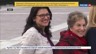 Смотреть видео Скандал с антисемитским оттенком США ждут извинений от конгрессвумен мусульманки   Россия 24 онлайн