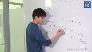 7 класс, 30 урок, Углы с соответственно параллельными или перпендикулярными сторонами