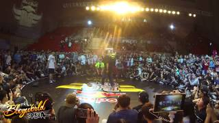 RED BULL BC ONE CHINA CYPHER  Quarter-Finals Vision vs Quick