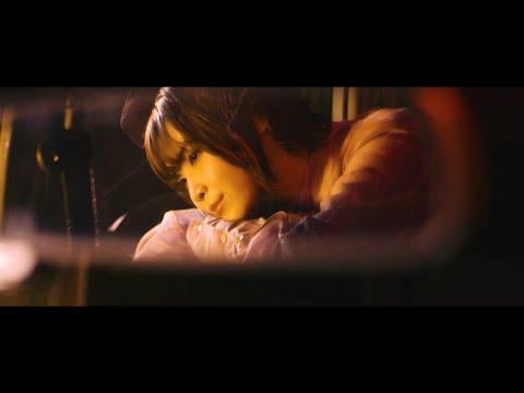蒼山幸子「スロウナイト」Music Video