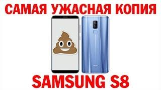 видео Обзор Homtom S8 - Реплика Galaxy S8?