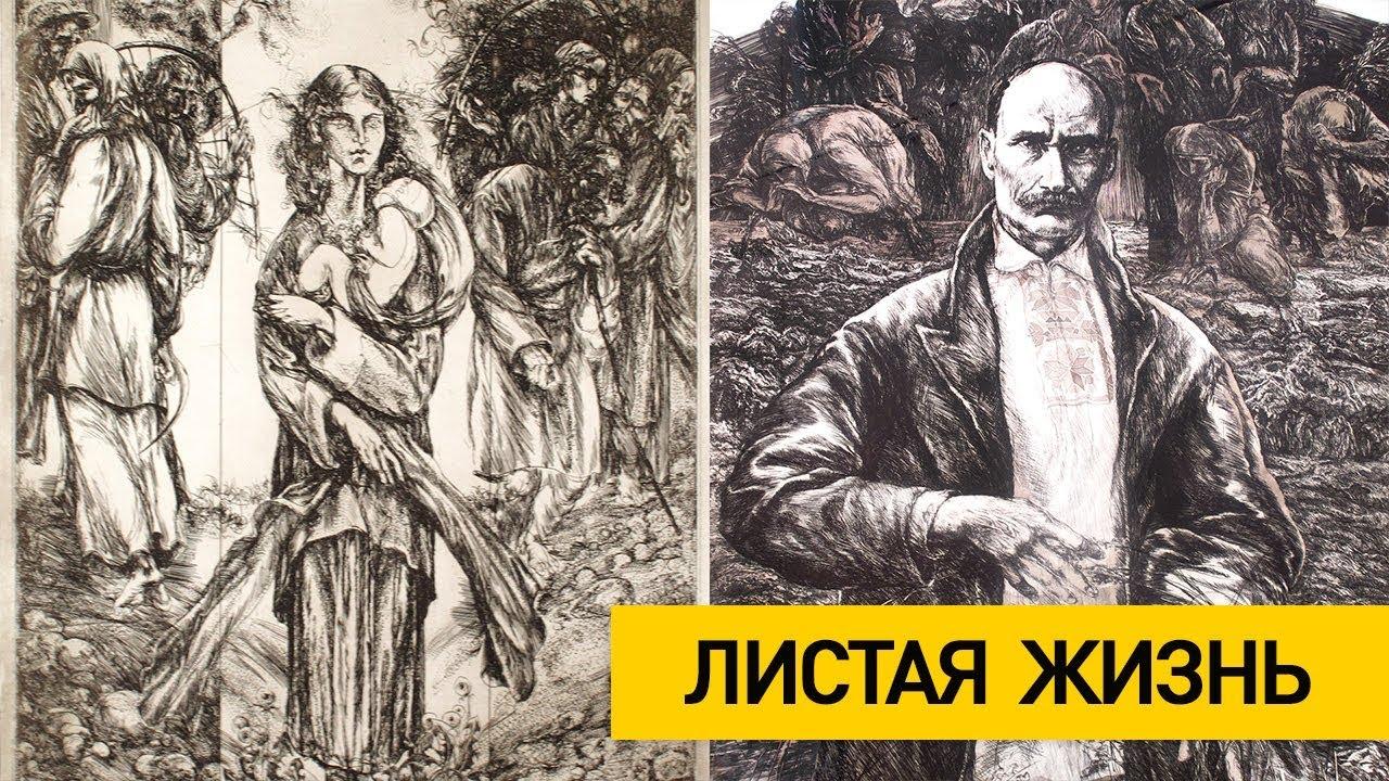 Выставка графических работ Анатолия Александровича открылась в Минске
