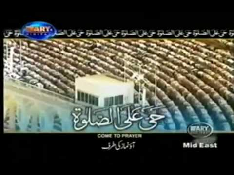 Beautiful Azan by Qari Saad Nomani on ARY & Qtv