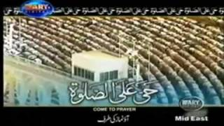 Beautiful Azan by Qari Saad Nomani on ARY & Qtv