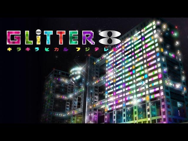 【公式】GLITTER8 – Opening Ceremony 2013.12.13