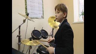 Урок барабанщика в музыкальной школе