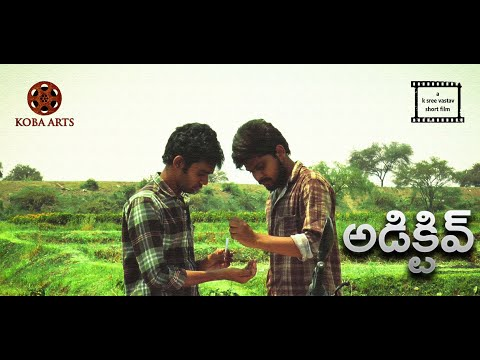Addictive - Latest Telugu Short Film 2019 | Kurnool | Directed by K Sree Vastav - KSV Cinemas