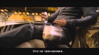 После нашей эры - русский трейлер 2013 (Уилл Смит)