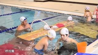 Sunbody游泳學校-快樂角落幼兒游泳教學