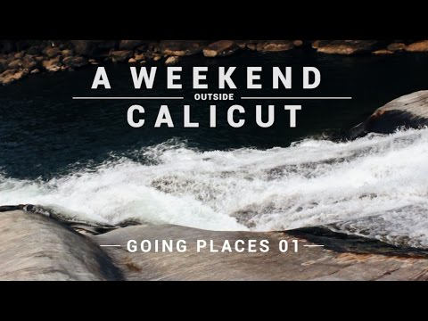 WEEKEND OUTSIDE CALICUT - Arippara Waterfalls, Kozhikode | Going Places 01|| ويكند في أطراف كاليكوت
