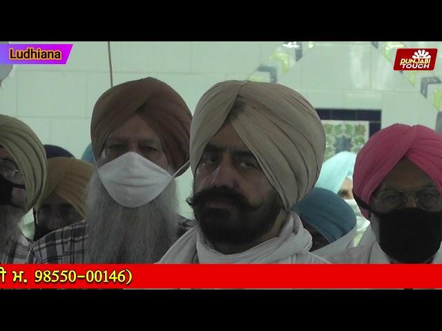 S. Kehar Singh | IFS | Darshan Singh Sivalic | Punjabi Touch TV