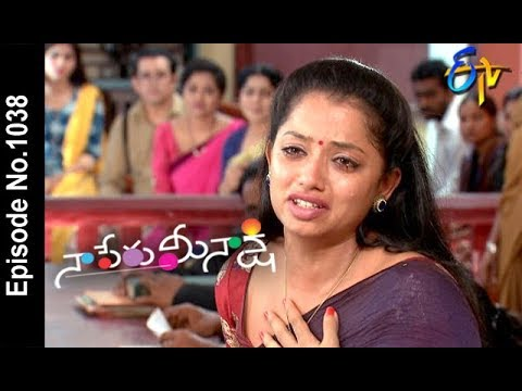 Naa Peru Meenakshi | 19th May 2018 | Full Episode No 1038 | ETV Telugu