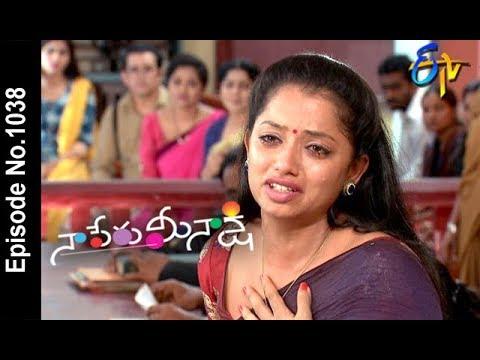 Naa Peru Meenakshi | 19th May 2018 | Full Episode No 1038 | ETV Telugu