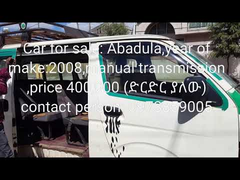 car for sale mini bus commenly called by local people of