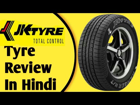 Jk Tyre Review India | Jk Car Tyre Review | Jk Tyre Good Or Bad | Jk Tyre Quality Review | JK Tyre |