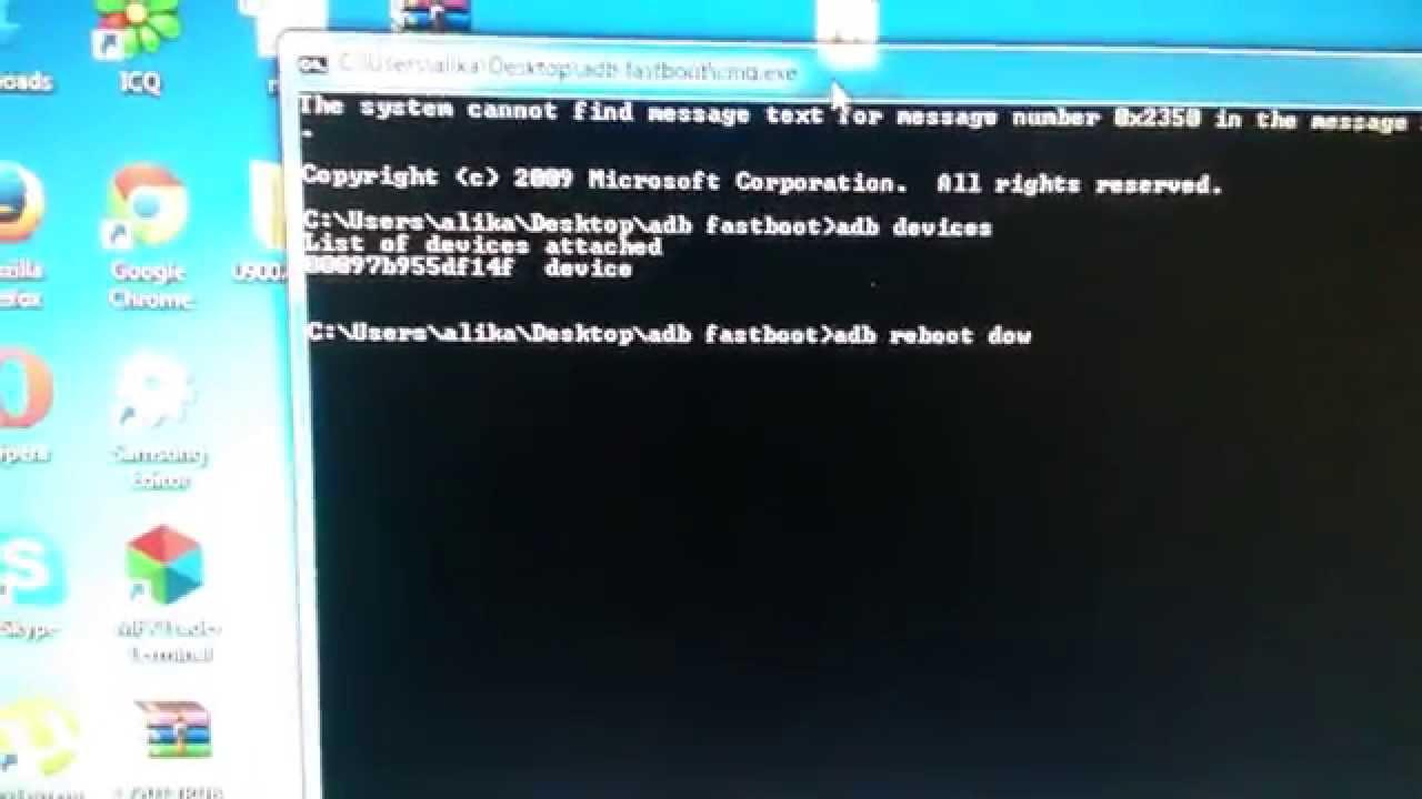 samsung download mode via cmd