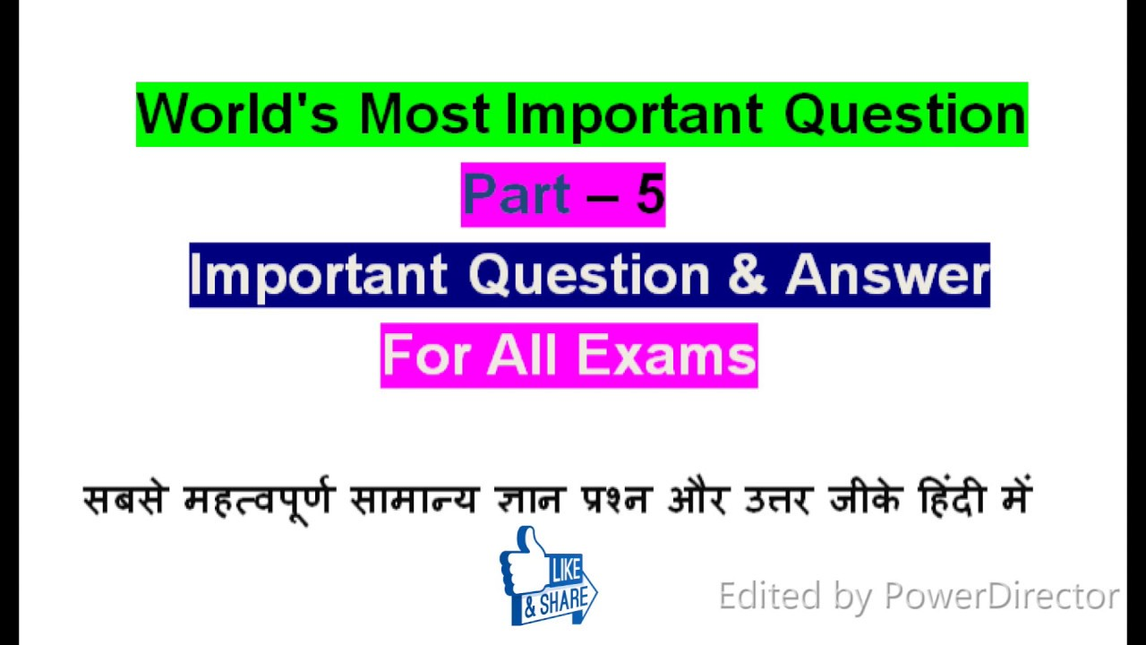 World GK Important Question & Answer || General Knowledge Part - 5 in Hindi  [GK Quiz Q&A]