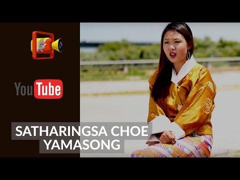 Bhutanese Music Video    SATHARINGSA CHOE YAMASONG    New York   HD (Official)