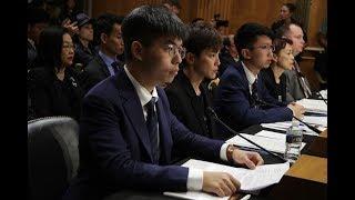Joshua Wong điều trần tại Quốc Hội Mỹ: 'Biểu tình còn lâu mới kết thúc'