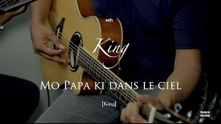 Mo Papa ki dans le ciel (King)-Home in Worship with King