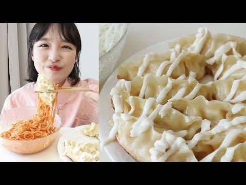 명란 만�와 쫄면 먹방 _ 마트�서 시�해보고 맛있어서 사온 신제품 :D