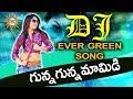 Gunna Gunna mamidi Evergreen Dj Hit Song | Folk Dj Special Songs | Disco Recording company