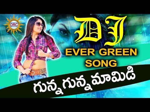 gunna-gunna-mamidi-evergreen-dj-hit-song-|-folk-dj-special-songs-|-disco-recording-company