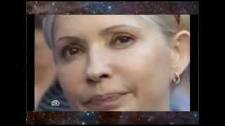 Вся Правда Юли Тимошенко как ей помогают разобраться с конкурентами!(ИНФОРМАЦИОННЫЙ КАНАЛ