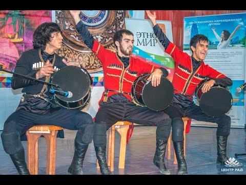 азербайджан знакомства