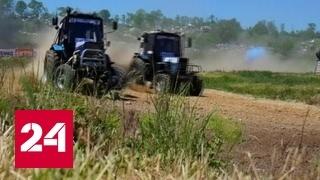 Грязь, песок и даже огонь: гонки на тракторах собрали 15 тысяч зрителей