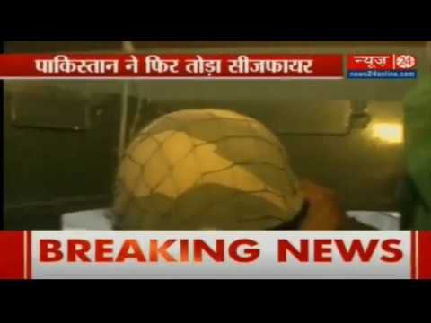 Jammu & Kashmir: 3 killed, 4 injured in ceasefire violation by Pakistan