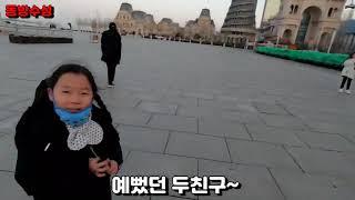 민아 중국(대련)여행1