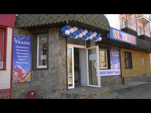 """В Шадринске открылся магазин """"Мир тканей"""""""
