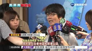 衛星雲圖上,台灣被第20號颱風卡努的外圍雲系籠罩,加上東北風產生的共...