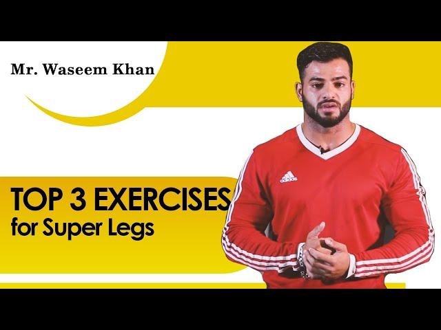 Top 3 Exercises for Super Legs in Urdu by Waseem Khan - Tabib.pk