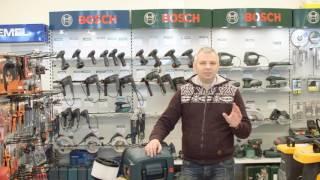 Обзор профессионального пылесоса Bosch GAS 15