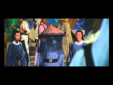 Perils of the Sentimental Swordsman (1981) Shaw Brothers **Official Trailer** 楚留香之幽靈山莊