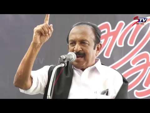 Vaiko about 7 Tamils Release 7 பேர் விடுதலையில் EPS-ன் துரோகம் | |STV