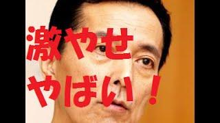 """榎木孝明「不食」で緊急会見!「強いて言えば""""榎木教""""」「反響に驚いて..."""
