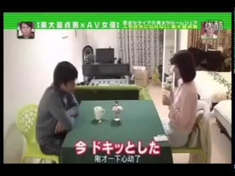 AV女優晶エリー、東大童貞男と話すとき、笑う顔がとてもカワイイ