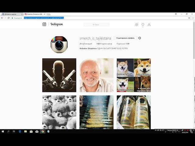 как с компьютера добавлять фото в инстаграм Обзор ...