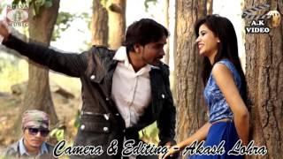 तोर असरा करब गुइया | Tor Asra Karab Guiya | Nagpuri Song | New Video   Album - Guiya kar Mehendi