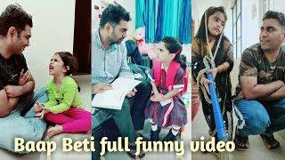 Samayra Narula Vinay Narula funny videos | Tik tok top trending video | tik tok cute girls |