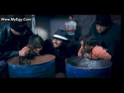عمر و سلمى 3 كامل thumbnail