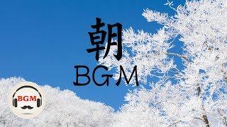 Morning Piano Music - Peaceful Piano Music - Relaxing Piano Music - Background Music